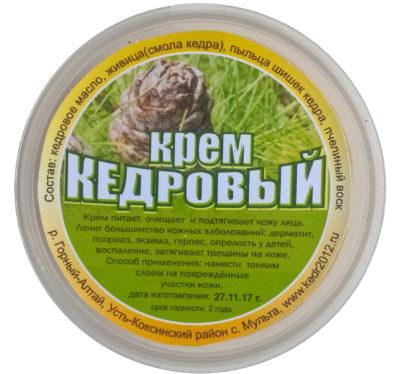 Натуральный крем «Кедровый» (без химии) 50 мл.