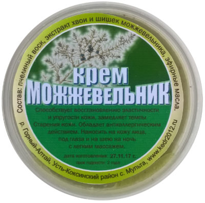 Натуральный крем «Можжевельник» (без химии) 50 мл.