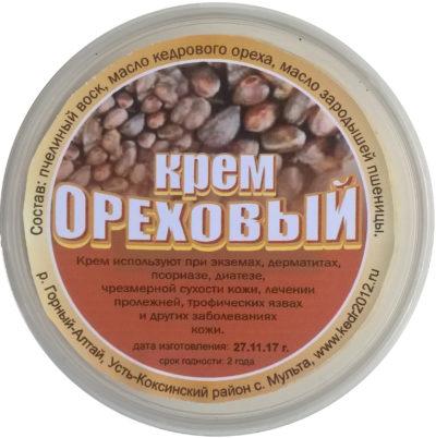 Натуральный крем «Ореховый» (без химии) 50 мл.