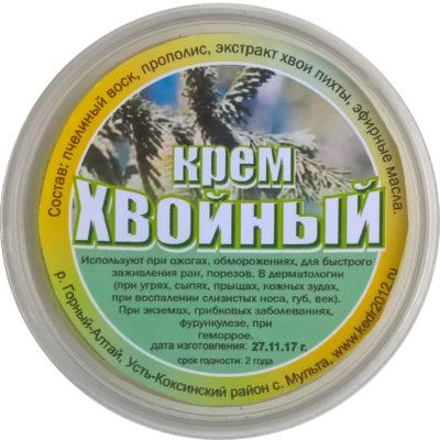 Натуральный крем «Хвойный»(без химии) 50 мл.