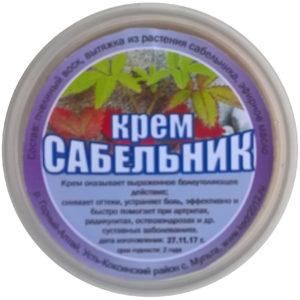 Натуральный крем «Сабельник»(без химии) 50 мл.