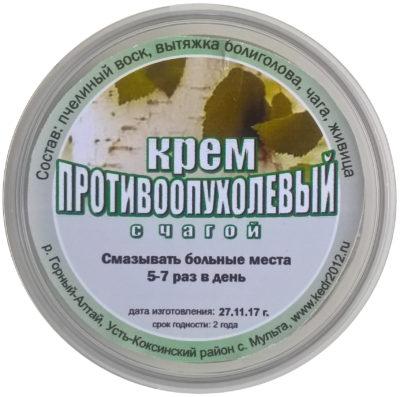 Натуральный крем «Противоопухолевый» (без химии) 50 мл.