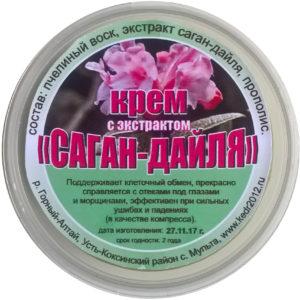 Натуральный крем «Саган Дайля» (без химии) 50 мл.