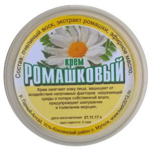 Натуральный крем «Ромашковый»(без химии) 50 мл.