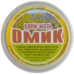 Натуральный крем-мазь «Омик»(без химии) 50мл.