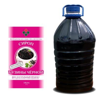 Сироп бузины чёрной