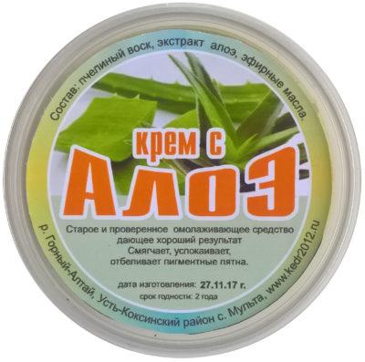 Натуральный крем «Алоэ»(без химии) 50 мл.