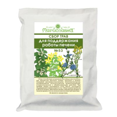 Травы для очистки печени и желчного пузыря