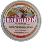 Натуральный крем Пантовый 50 г.