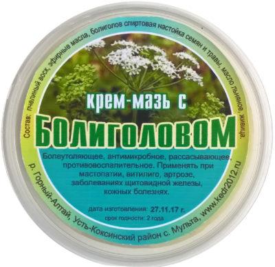 Натуральный крем Болиголов 50 г.