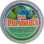Натуральный крем Горная Жимолость 50 г.