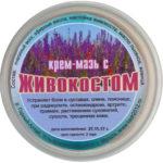 Натуральный крем Живокост 50 г.