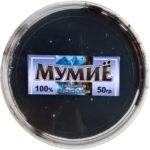 Мумиё алтайское очищенное 50 г.