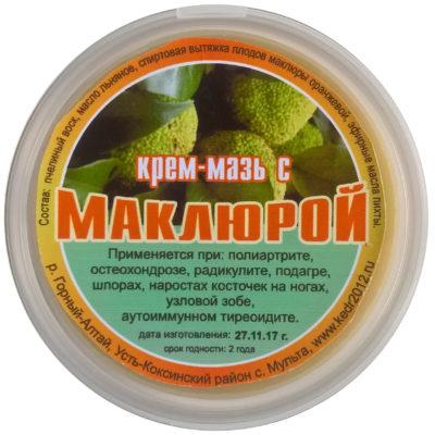 Натуральный крем Маклюра 50 г.