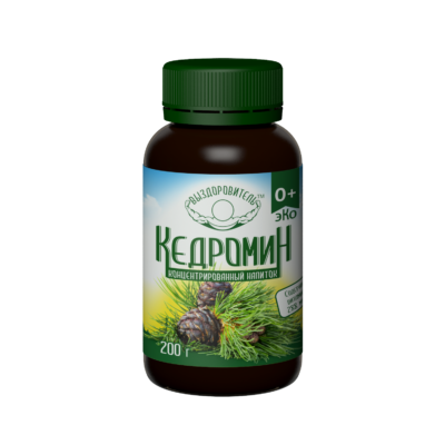 кедромин 220